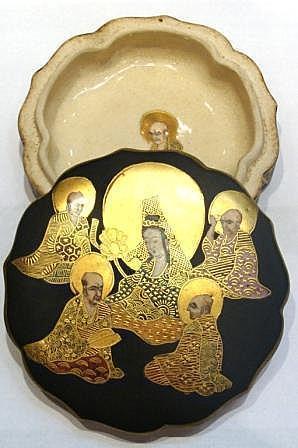 Caja imperial abierta de cerámica Satsuma . S.XIX.