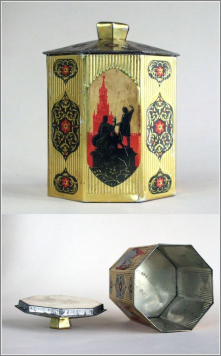 tin box 1