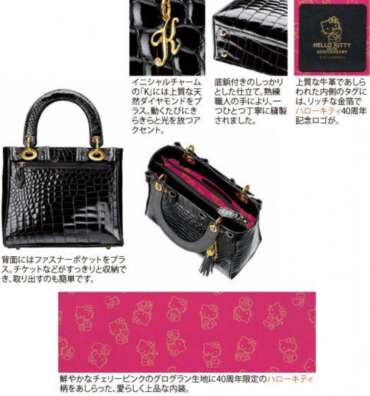 hello kitty cocodrile handbag 4500 dollars