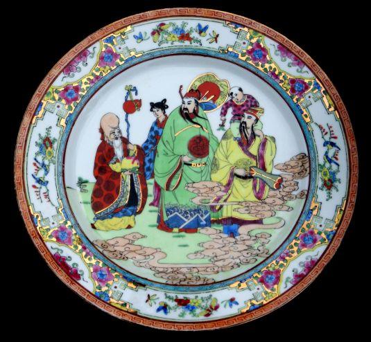 plato de porcelana china siglo XIX pintado a mano y pan de oro